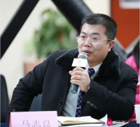 马志良律师