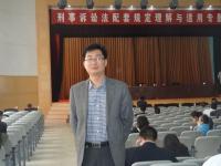 刘成坤律师