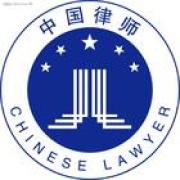 郝华平律师