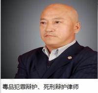 曹春风律师